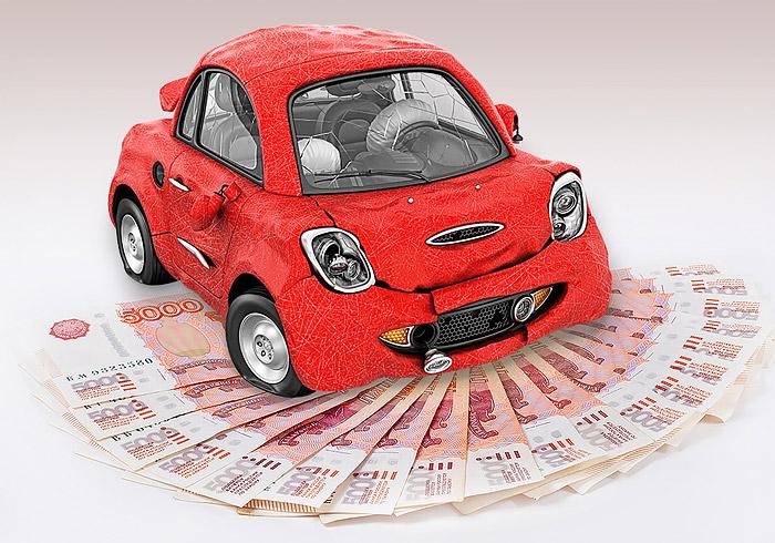 продать битое авто